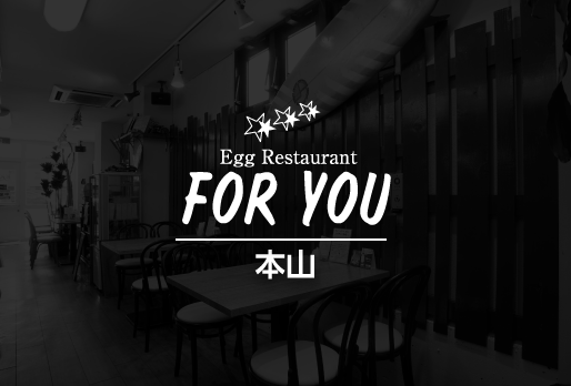 FOR YOU 本山店