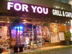 FORYOU名古屋駅店 リニューアルによる閉店のお知らせ