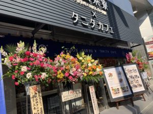 中京テレビ「前略、大徳さん」で紹介していただきました!!
