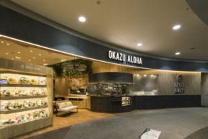 OKAZU ALOHA リニューアルによる閉店のお知らせ